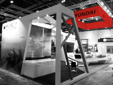 Hyundai, DSEI London 2017