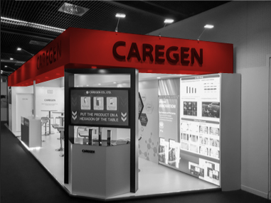 CAREGEN, IMCAS Paris 2019